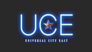 UCE Main Glow Logo small